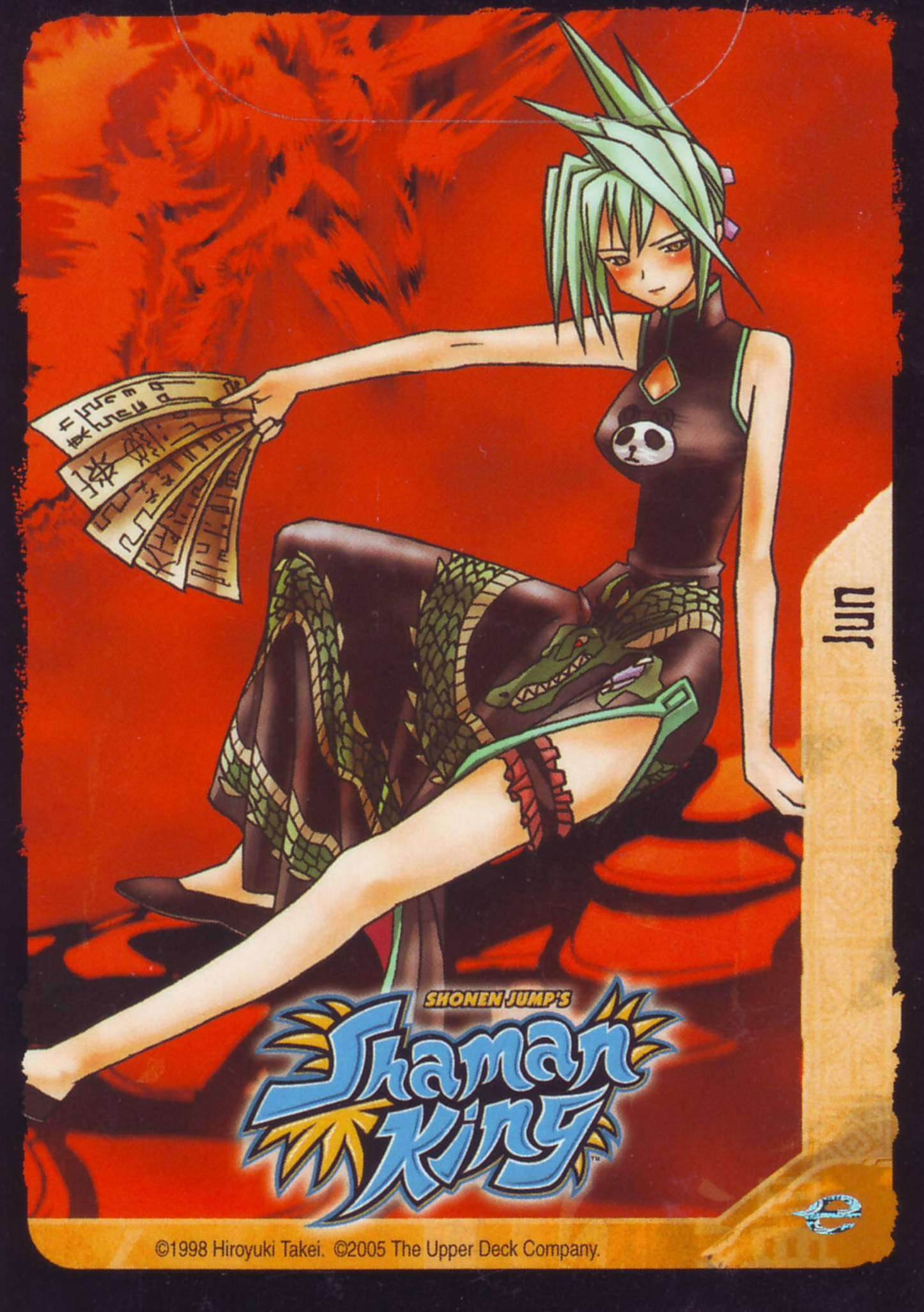June from shaman king naked fucks image