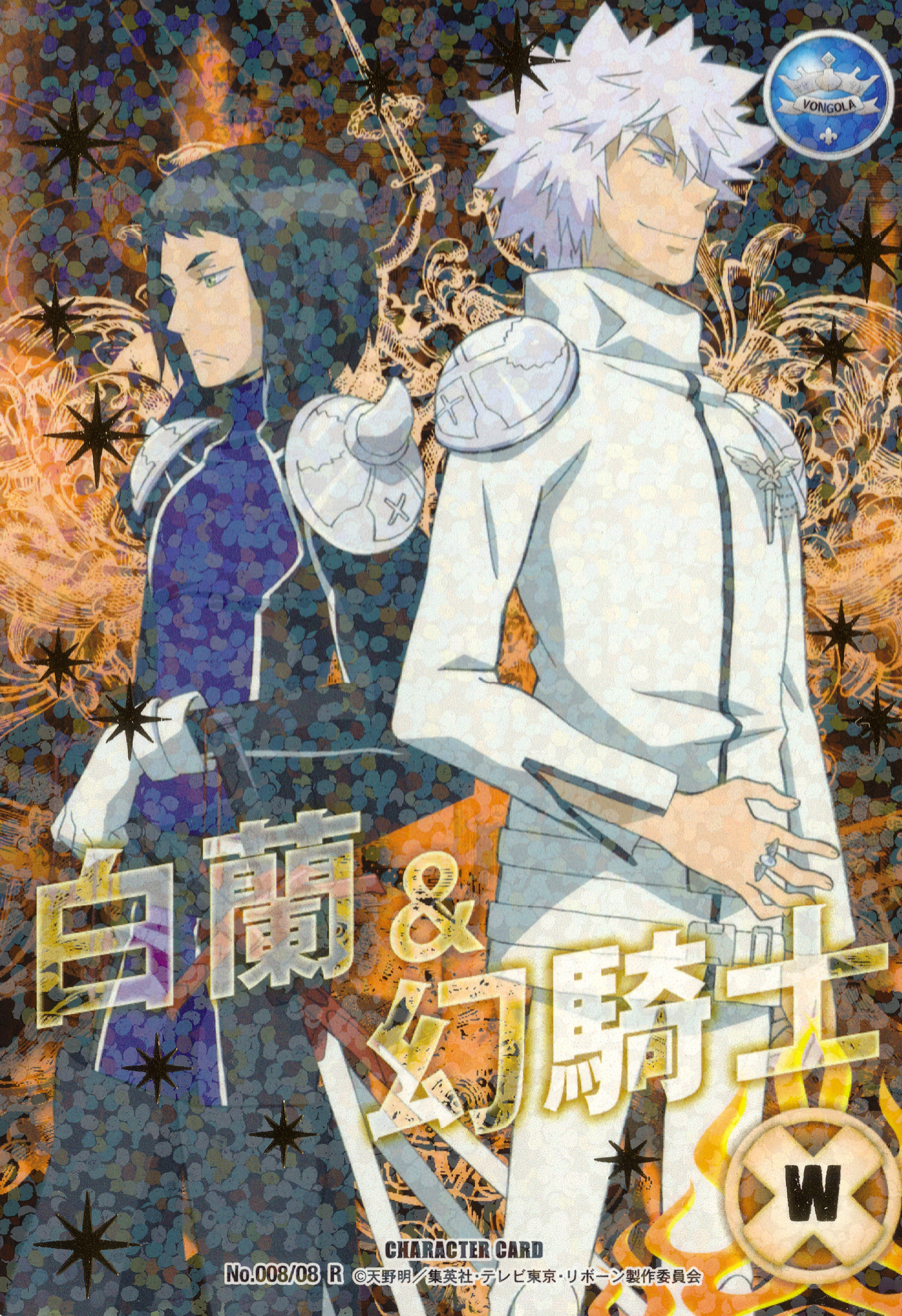 Katekyo Hitman Reborn Genkishi/'s BOX