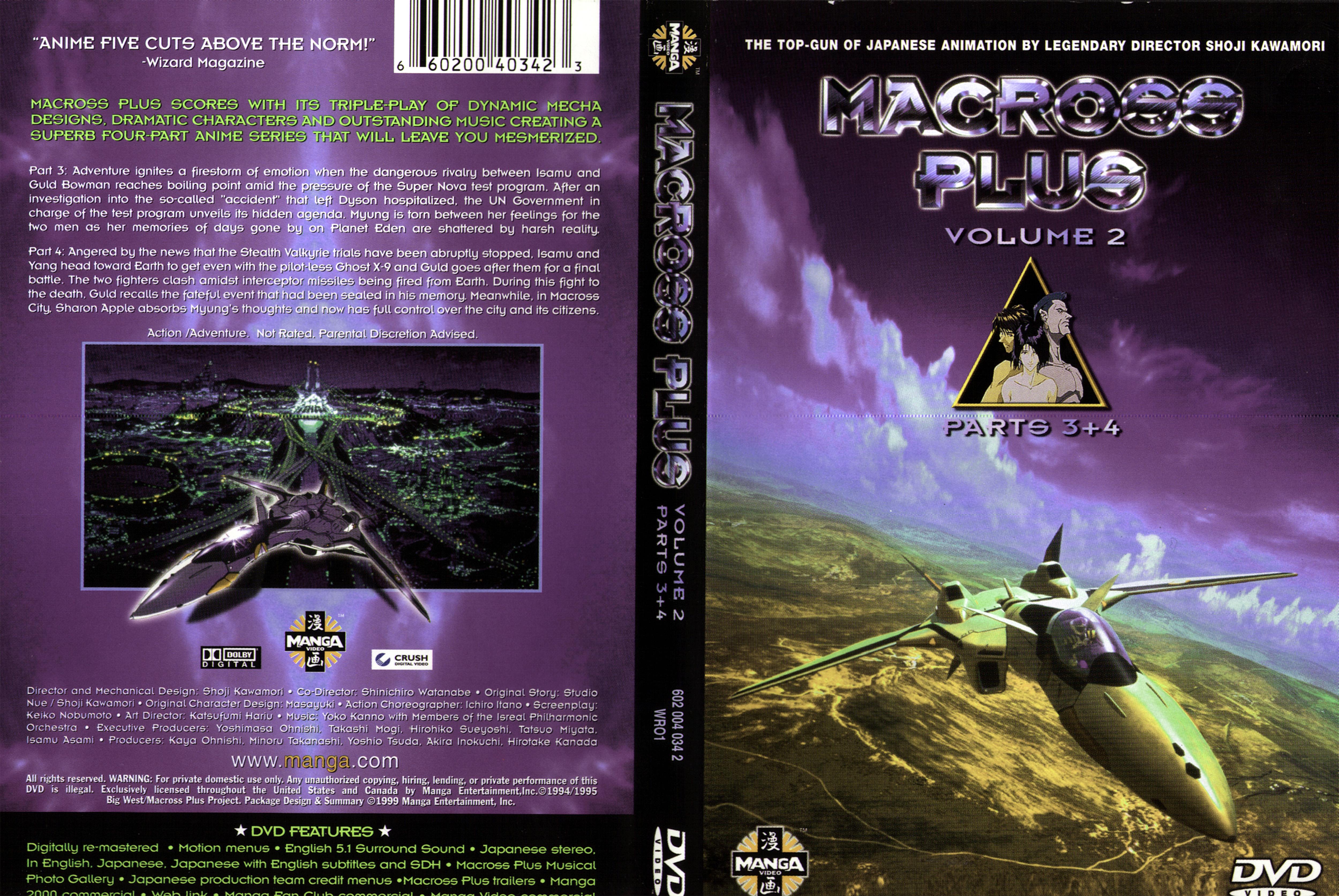Macross Plus Dvd Macross Dvd Cover
