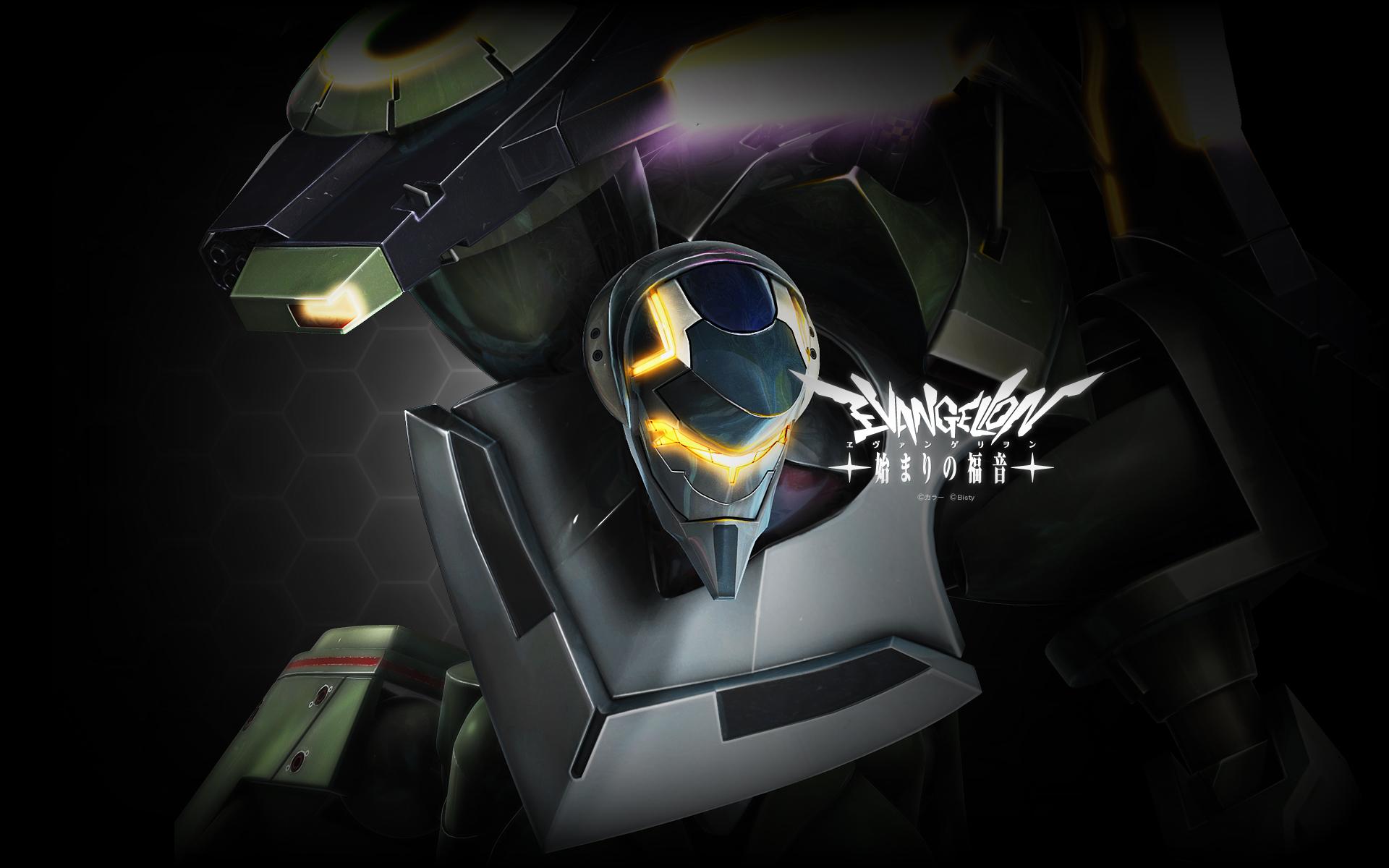 Neon Genesis Evangelion: Eva 04 - Minitokyo  Neon Genesis Ev...