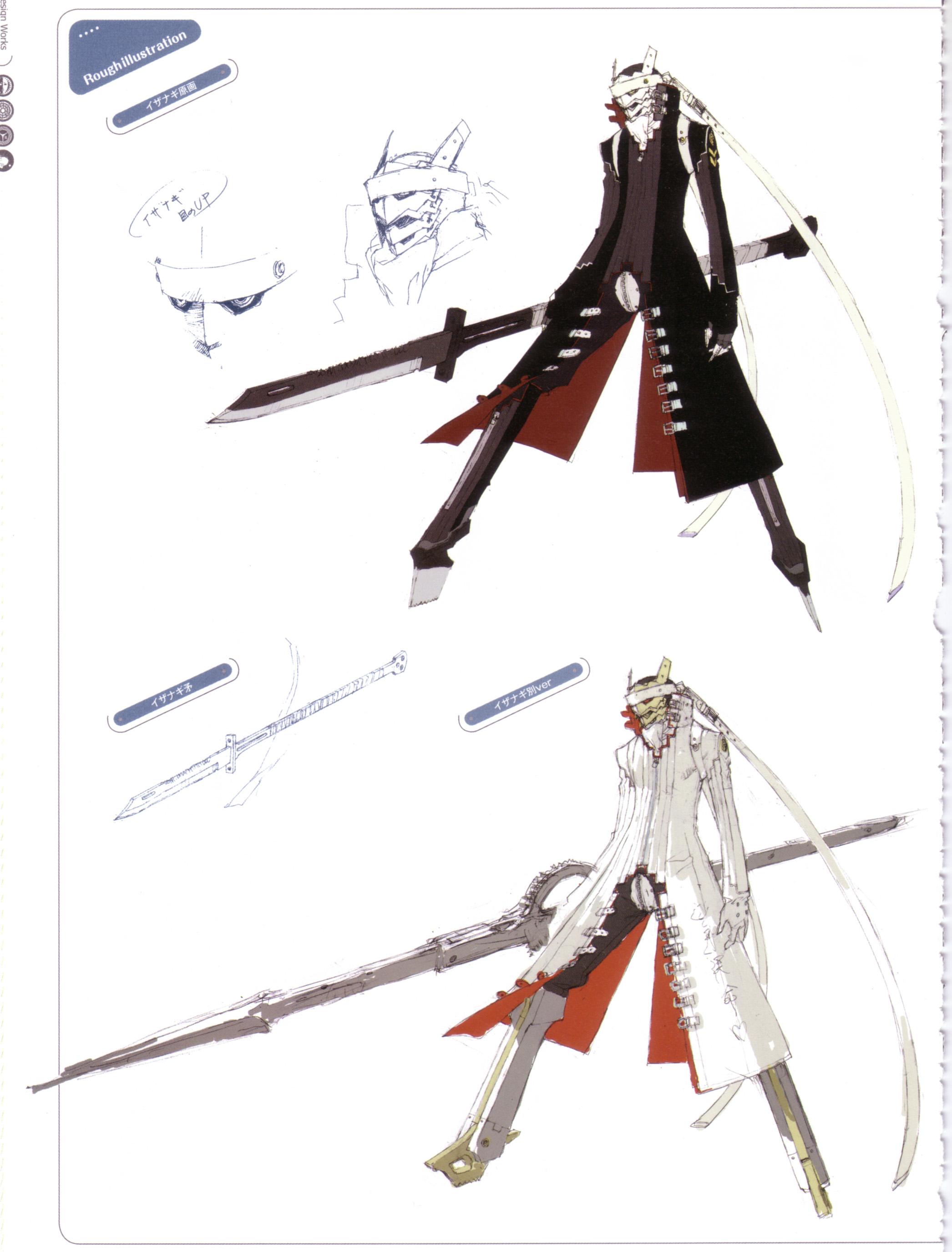 Izanagi Persona 4Izanagi No Okami Persona 4