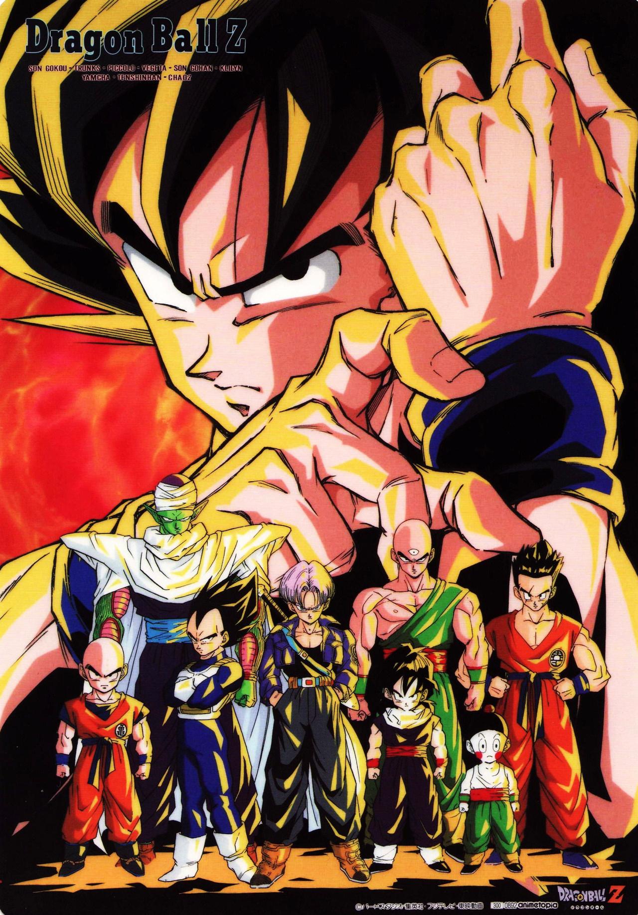 Dragon Ball Son Goku Trunks Vegeta Son Gohan Piccolo