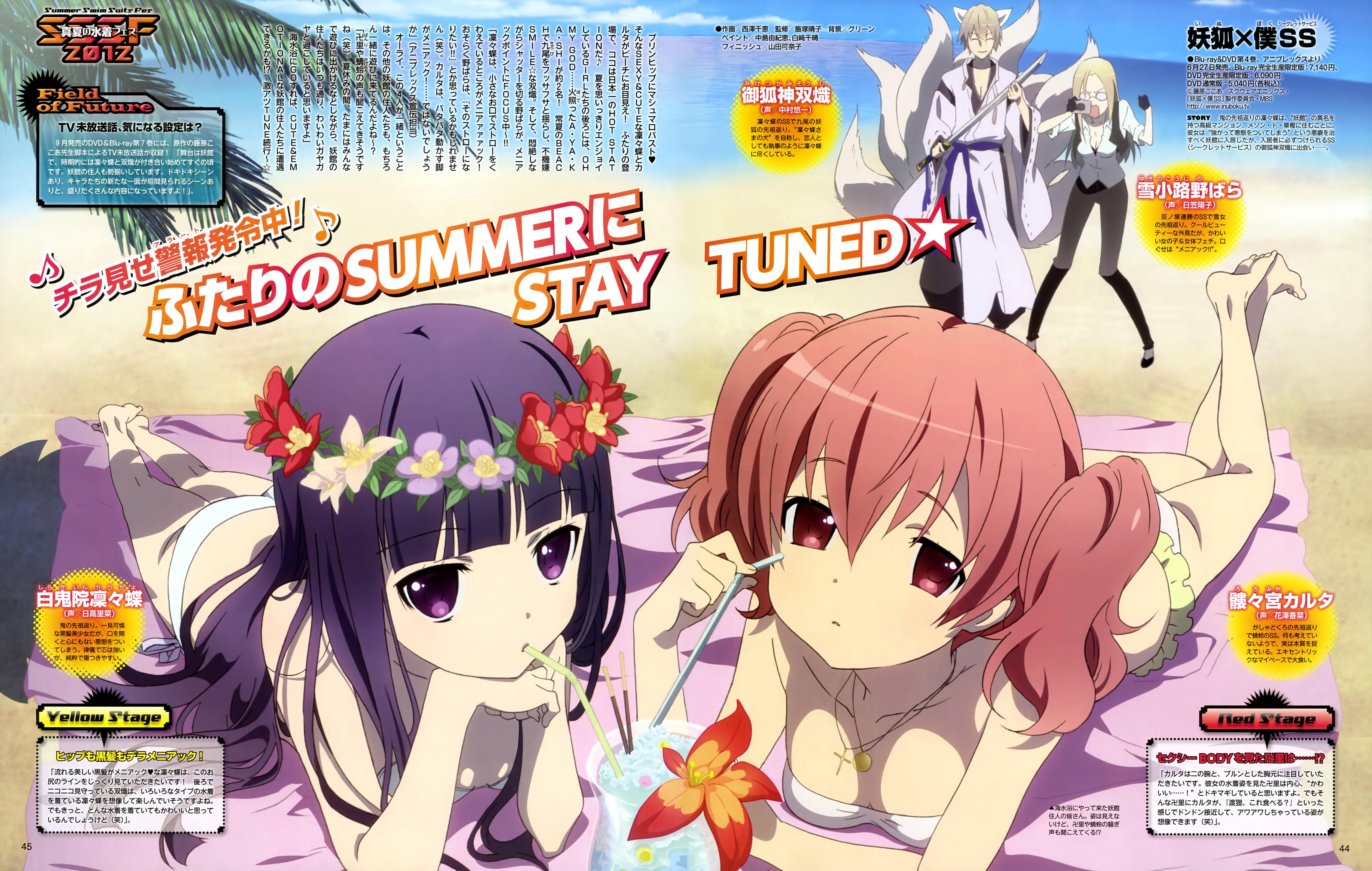 Inu x Boku SS Image #1007611 - Zerochan Anime Image Board