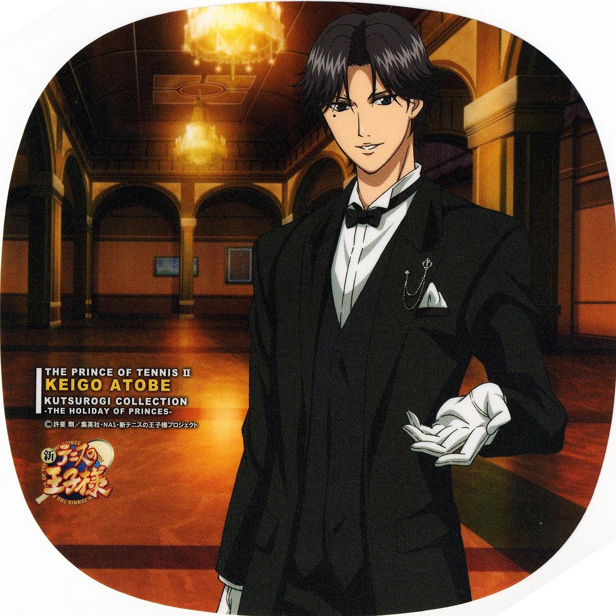 Prince Of Tennis (Keigo Atobe)