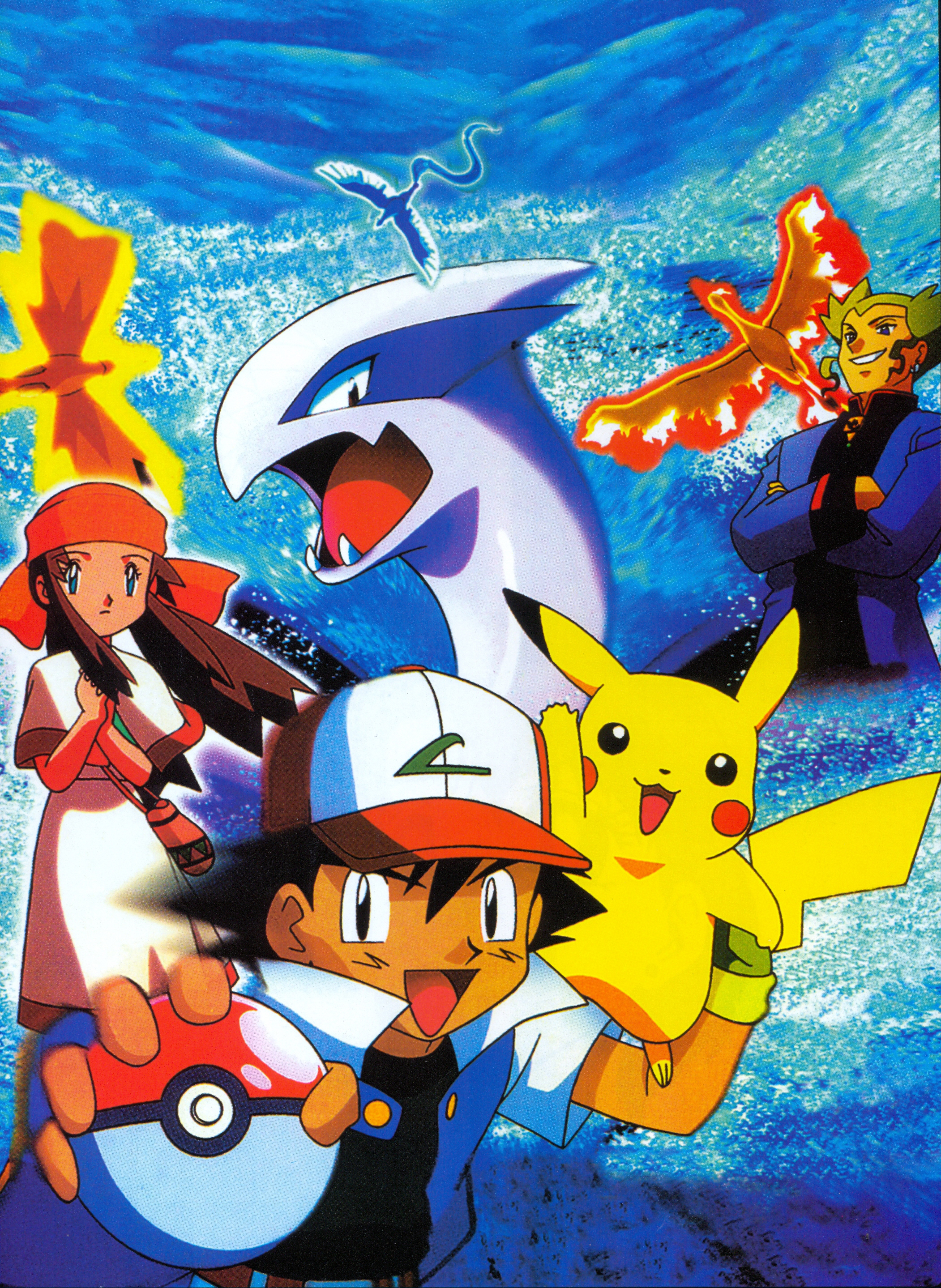 Pokemon Poka C Mon The Movie 2000 The Power Of One Minitokyo