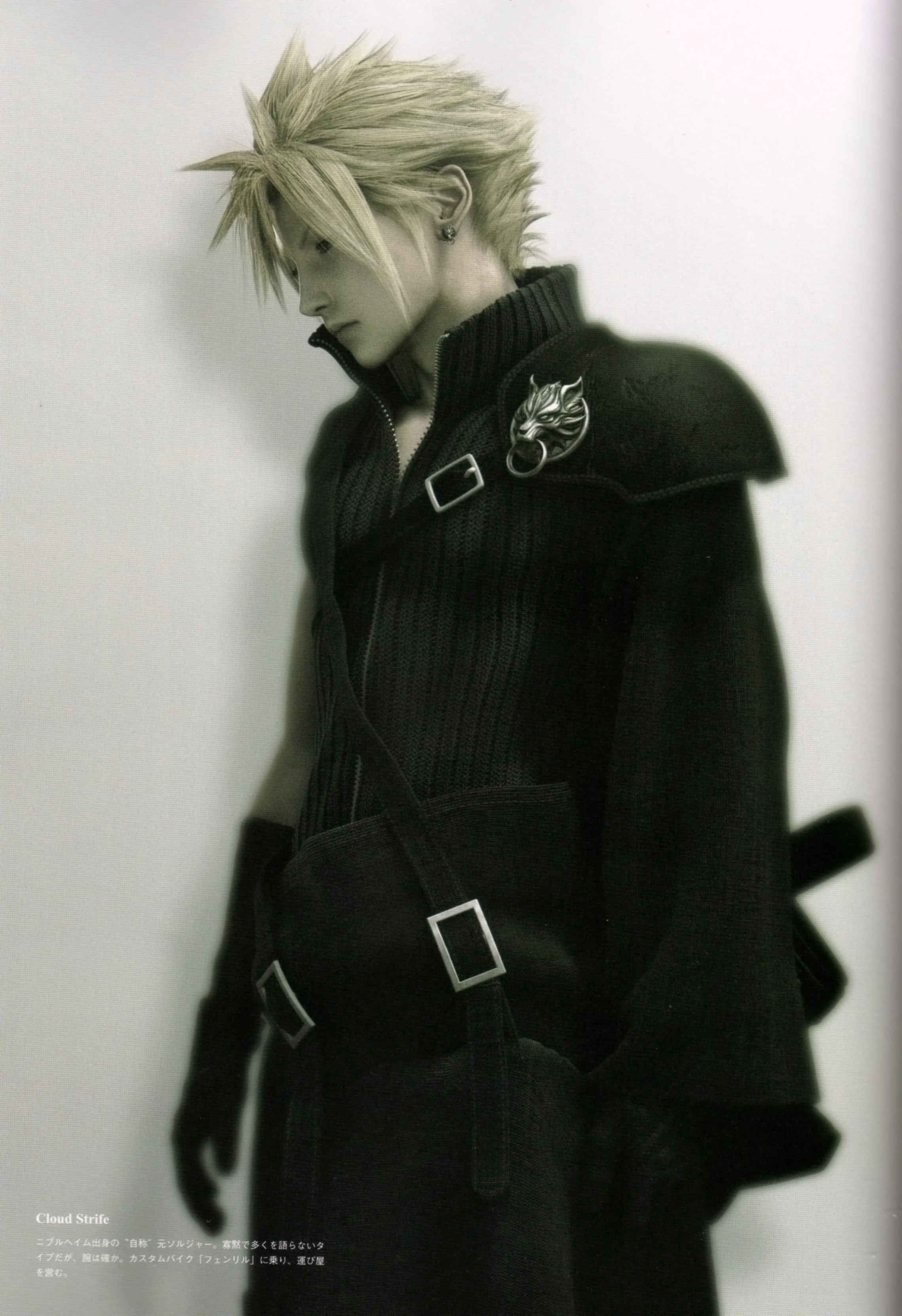 Cloud Strife Wallpaper And Scan Gallery Minitokyo