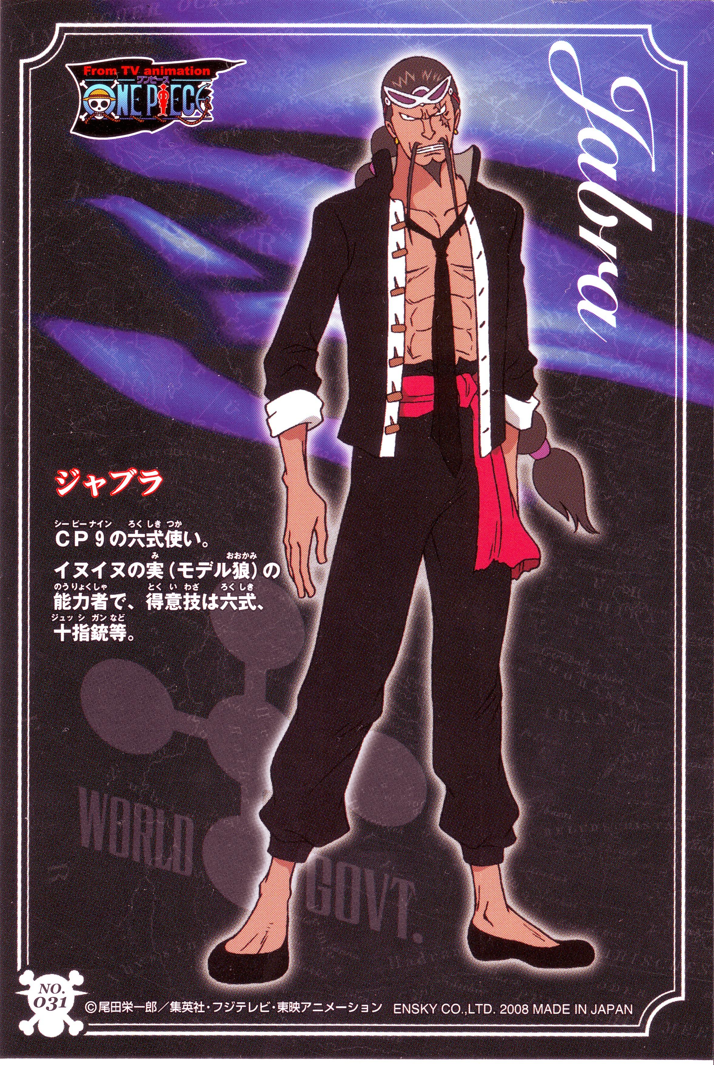 One Piece: Jabura - Minitokyo