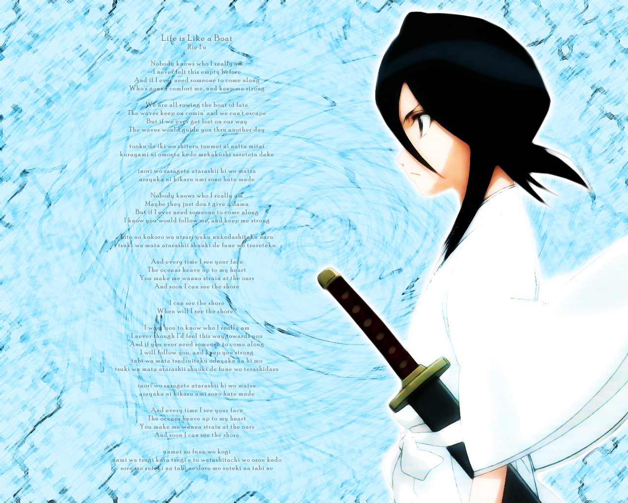 Bleach Wallpaper Life Is Like A Boat Minitokyo The pierces nobody knows lyrics. wallpapers minitokyo