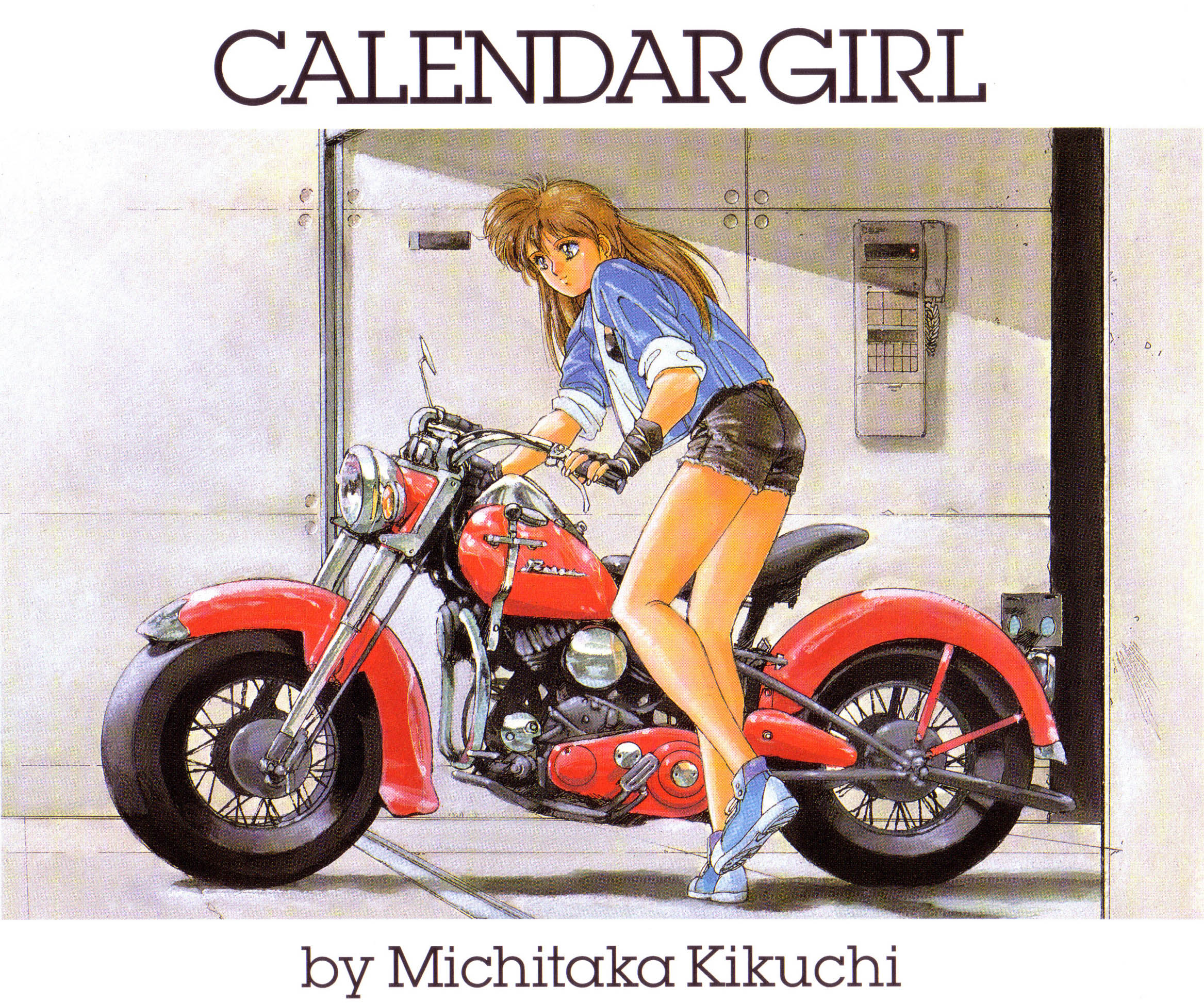 Michitaka Kikuchi Net Worth