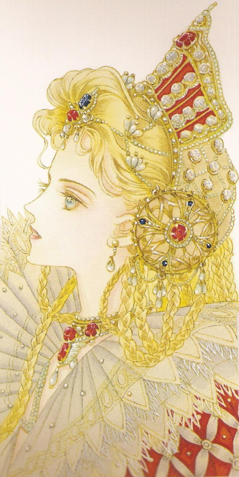 Reiko Shimizu: Her Majesty