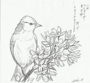 Bird with flowers by Inception21