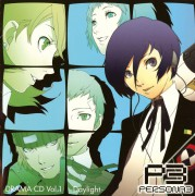 http://static.minitokyo.net/thumbs/11/46/427311.jpg?Shin+Megami+Tensei%3A+Persona+3