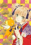 Nakayoshi 60th Anniversary edition - CCS vol01 by CuteSherry