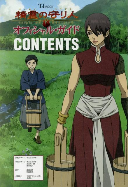 Meus Personagens favoritos em Anime 324002