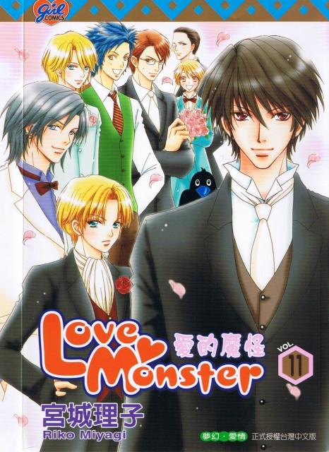 Love Monster 278808