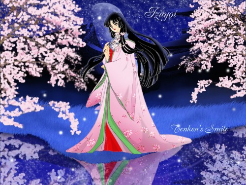 Rumiko Takahashi, Inuyasha, Member Art